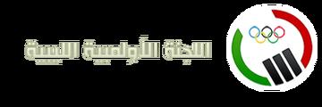 Logo-1442241964