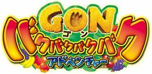 Gon Paku Paku Paku Paku Adventure Logo