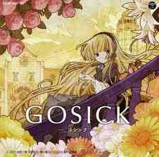 File:Gosick5.png