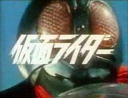 Kamen Rider title card