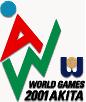 World Games 2001