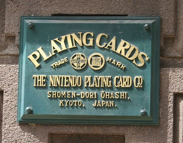 File:Nintendo card plate.jpg