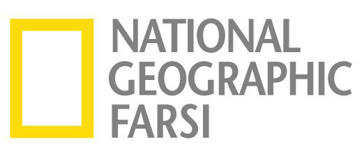 File:National Geographic Farsi.png