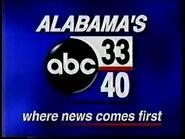 ABC3340ID 1999