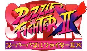 Super Puzzle Fighter II X Logo 1