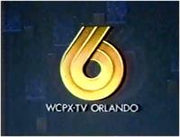 Wcpx logo 1980's