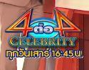 4 of 4 Celebrity ScreenBug 2