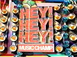 HHHMC2002