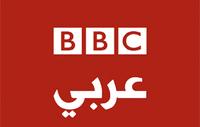 Logo bbc arabic
