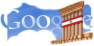 Lebanon national day 2012-963006-