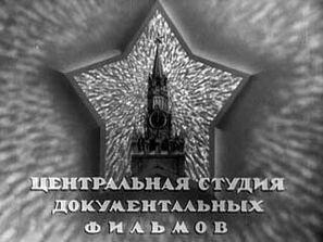 Logo-csdf-320