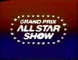 Grand Prix All-Star Show