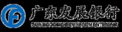Guangdong Development Bank
