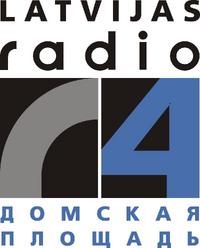 Latvijas Radio 4 - Doma laukums