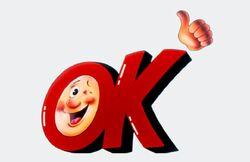 Ok-il-prezzo-e-giusto 05-1eabbe87da