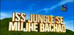 Iss Jungle Se Mujhe Bacho