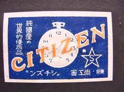 1924 Citizen