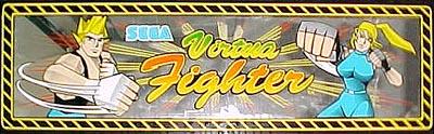 File:Virtua Fighter arcade banner.jpg
