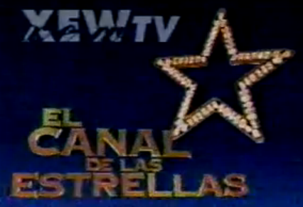 Archivo:Xew1995.png