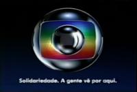 Globo Solidariedade A gente vê por aqui logo 2004