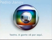 Globo Teatro A gente vê por aqui logo 2005