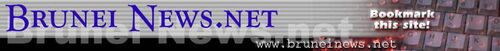 Brunei News.Net 1999
