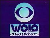 Sept 3 1994 WOIO becomes CBS