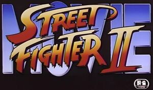 Street Fighter II Movie