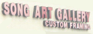 File:Song Art Gallery.png