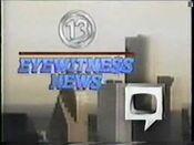 KTRK 6pm 1986