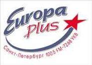 Europa plus Spb 1999