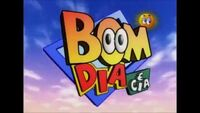 BDC 1998