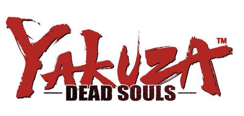 Yakuza-Dead-Souls-Wallpaper