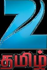Zee Tamizh