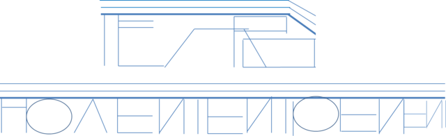 File:Tempo Home Entertainment 2001 Logo.png