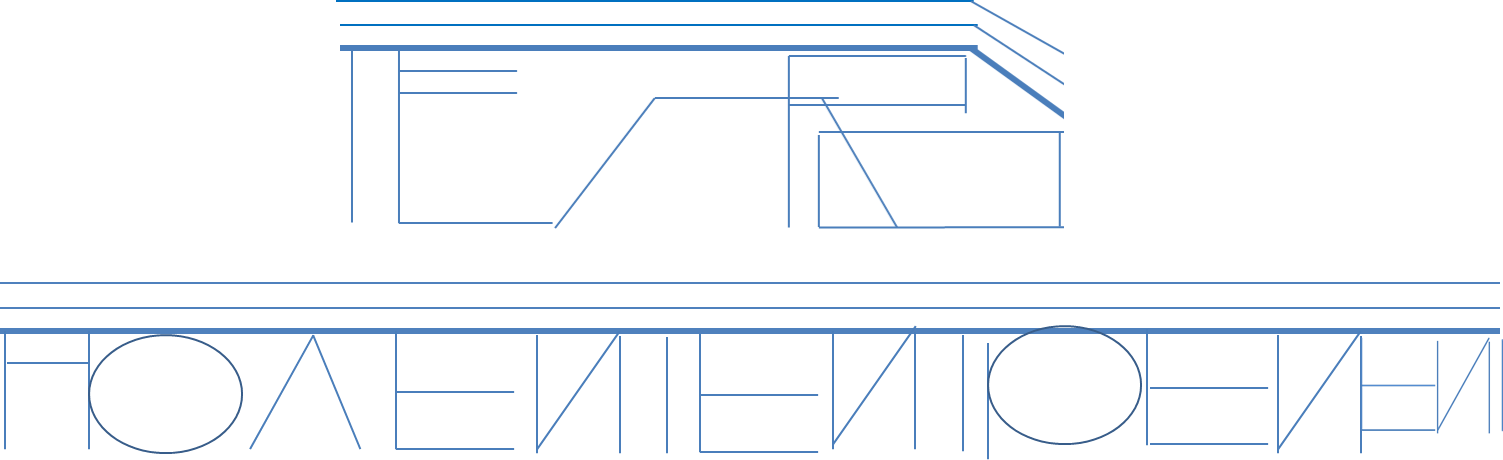 Tempo Home Entertainment 2001 Logo