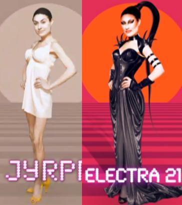 File:Electra 21.jpg
