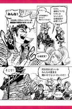 Lollipop-chainsaw-valentine-edition-manga-2