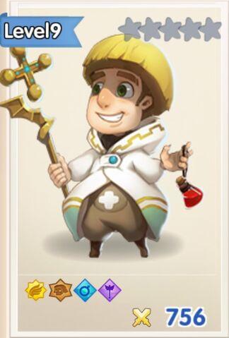 File:Lucio profile - zoom.jpg