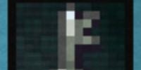 Fire Door Key