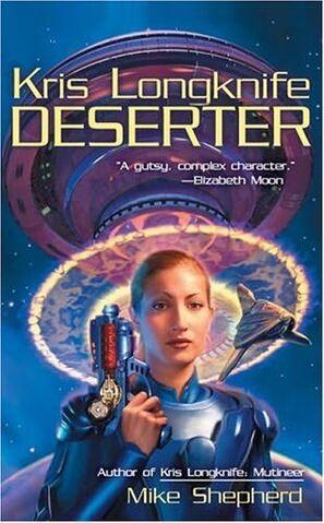 File:Deserter cover.jpg