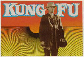 File:Lookin kungtit.jpg
