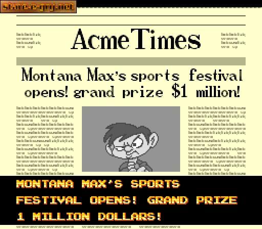 File:Tiny toon adventures wacky sports challenge 1.jpg