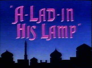 File:Aladinlp.jpg