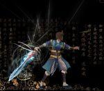 SwordCharactor