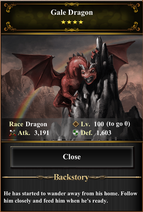 Card - Gale Dragon-max