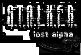 File:Lost alpha logo.png