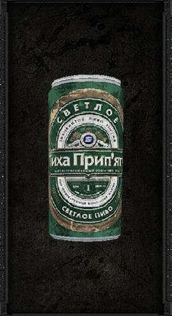 LA Item Beer1