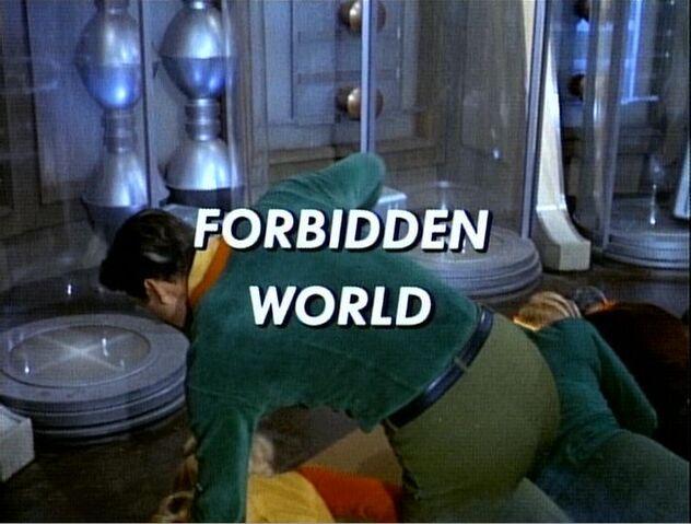 File:Forbidden world title.jpg