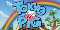Tokyo Pig (Missing 2002 English Dubbed Episodes)